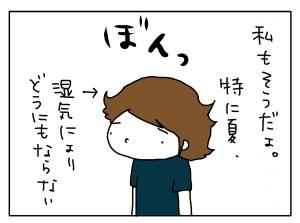 20170130_05