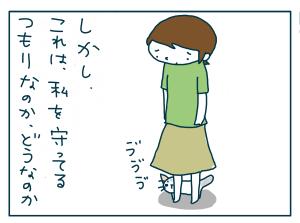20180607_05