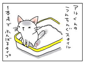 20170817_01