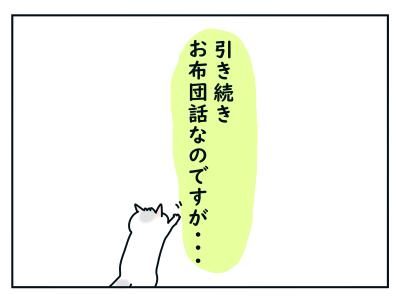20191029_01