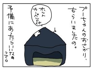 20140121_10