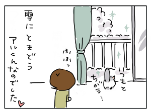 20180123_08