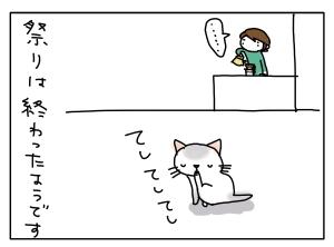 猫と一緒-20120404_08