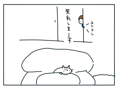 20200310_01