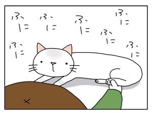 猫と一緒-20100219_09
