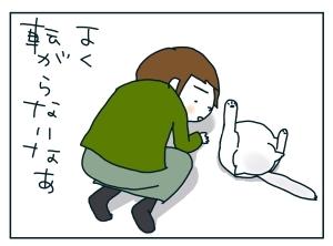 猫と一緒-20100129_09