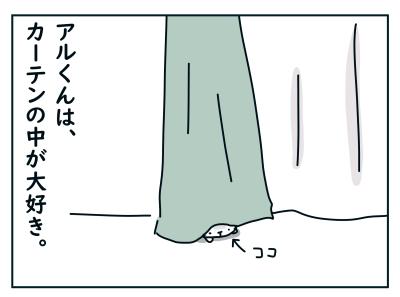 20190922_01