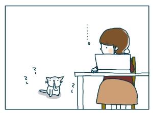 猫と一緒-20090124-08