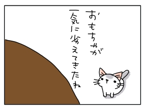 20161029_05