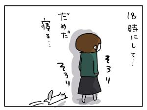 20170116_06