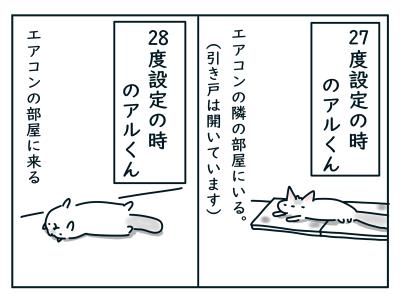 20190814_01