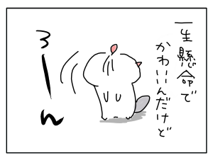20180126_04