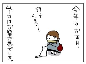 20150109_01