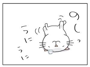 猫と一緒-20100618_09