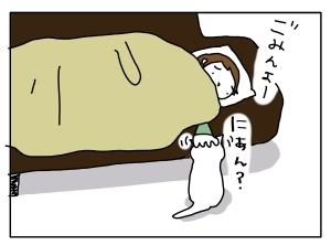 猫と一緒-20121010_04