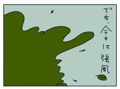 20190528_02