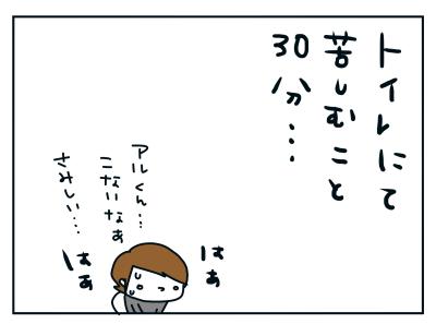 20191026_02