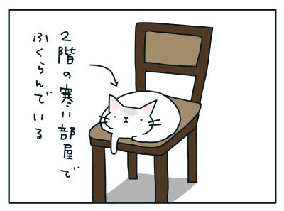 20190110_01