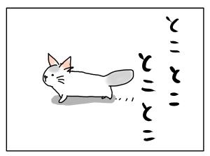 20180411_01