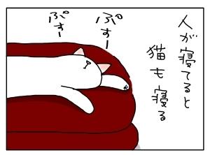 猫と一緒-20121010_12