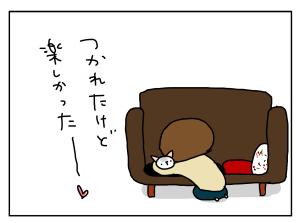 20170516_04