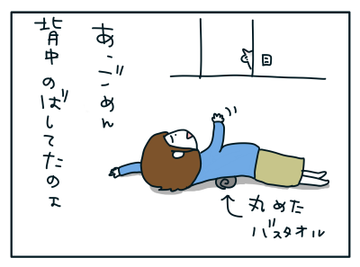 20190128_03