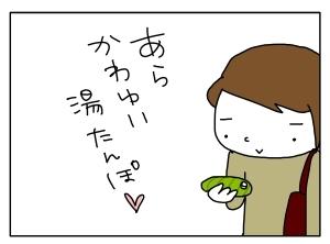 猫と一緒-20131119_01