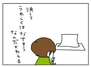 20170414_03