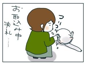 猫と一緒-20100129_07