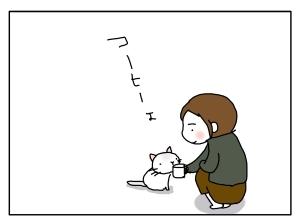 猫と一緒-20100226_01