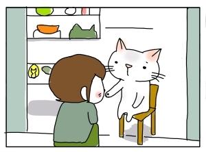 猫と一緒-20100319_14