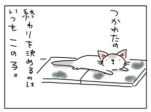 20170722_10
