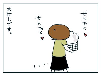20190724_02