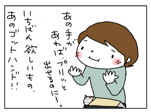 20170419_04