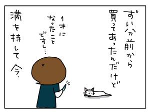20170605_01