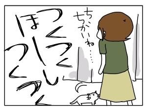20140905_03