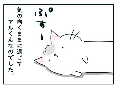 20190723_08