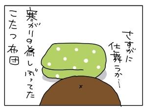 20140522_01
