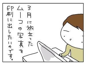 20160523_01