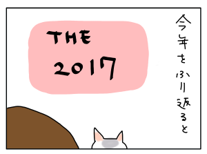 20171230_01