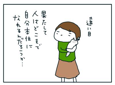 20181031_04