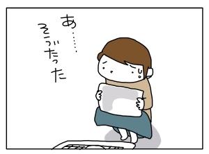 20150310_03