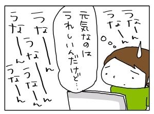 20150915_03