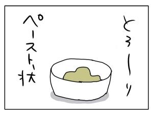20140705_05
