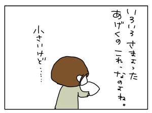 20170521_05
