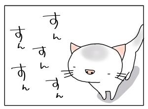 20140312_01