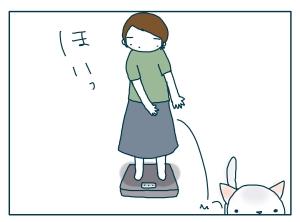 猫と一緒-20090815_11