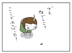 猫と一緒-20100622_01