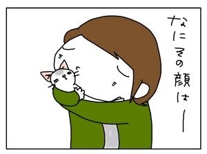 20161023_09