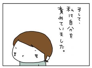 20170428_01